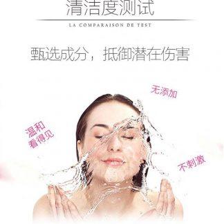 BIODERMA 贝德玛 舒妍温和保湿卸妆水 粉水 500毫升