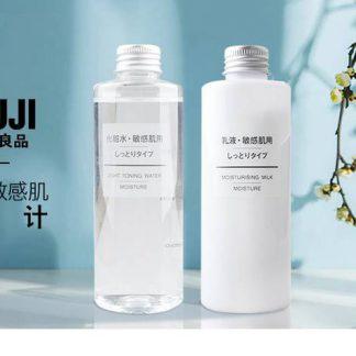 【滋润型 干皮最爱】MUJI 无印良品 敏感适用水乳套装(200毫升+200毫升)