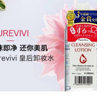 【薇娅同款 平价贝德玛】Purevivi 皇后卸妆水 500毫升