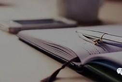 分享 | 哪句话让你记住了一本书?| 一星期荐一本书 梨花阁
